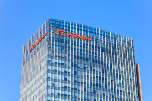 Alibaba's Beijing Headquarters (Photo Credit: Shutterstock)