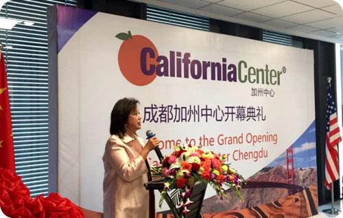 Margaret Wong, Founder & President of California Center