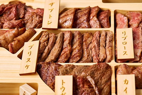 Gochikuru's Wagyu Beef Bento Box
