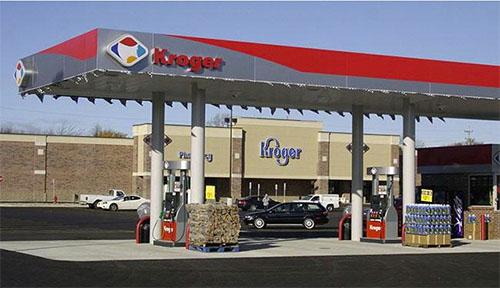 Kroger Convenience Store
