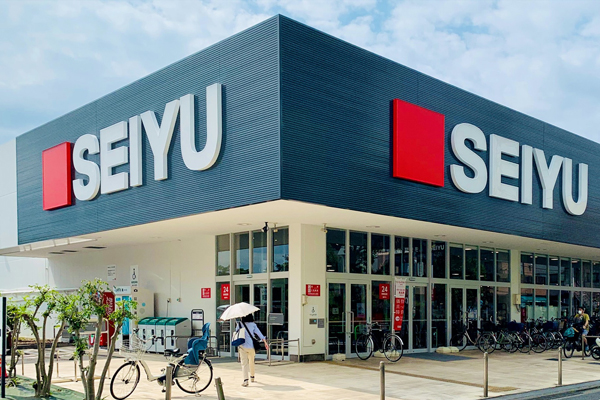Walmart recently announced that it has sold all but 15 percent of its stake in chain Seiyu