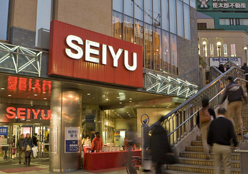 Despite reports that the retailer would be selling Seiyu, Walmart announced it has plans to stay in Japan