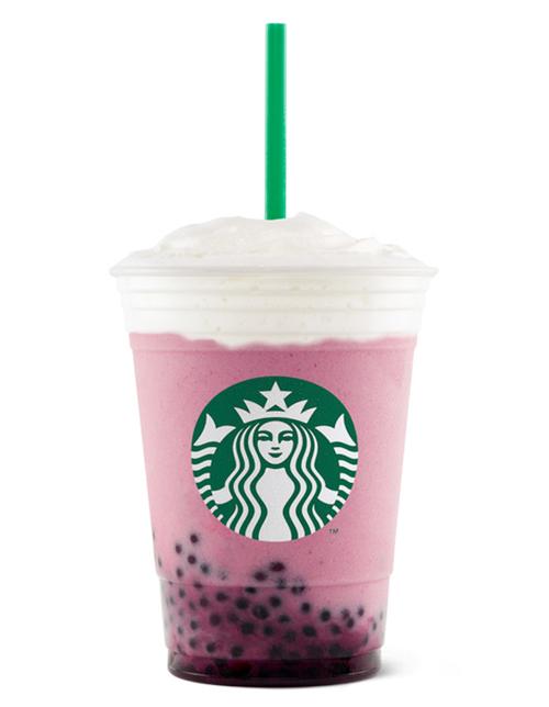 Starbucks' Acai Mixed Berry Yogurt Frappuccino