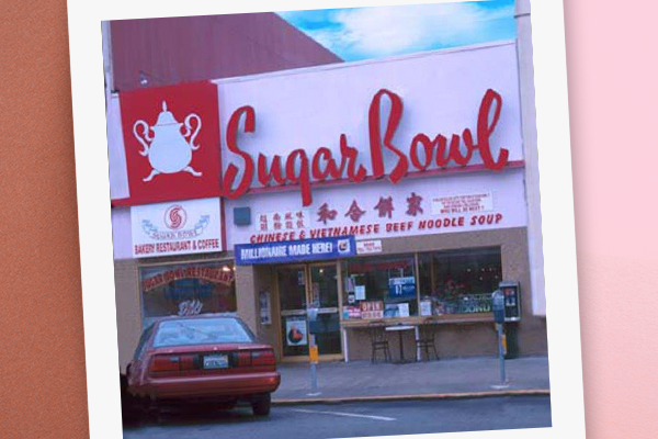 Sugar Bowl Bakery™ was founded in 1984 and offers a high quality product portfolio with an elevated appearance