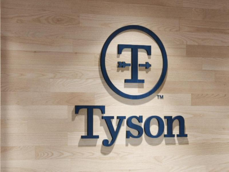 Tyson Foods will purchase the West Chester, Pennsylvania-based global foodservice industry powerhouse for $2.16 billion in cash