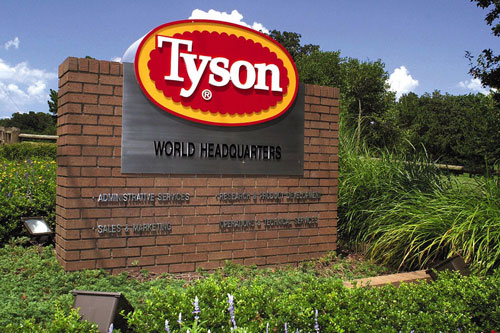 Tyson Foods Headquarters in Springdale, AR